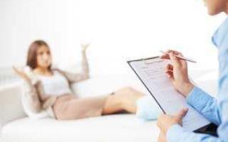 Бессонница: лечение психотерапией и другими методами