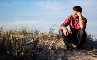 Эндогенная депрессия: что это такое, симптомы и лечение
