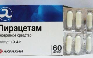 Кавинтон: инструкция по применению, отзывы врачей, цена