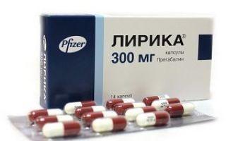 Таблетки лирика: инструкция по применению, цена, отзывы