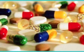 Отзывы пациентов и врачей об антидепрессанте ремерон