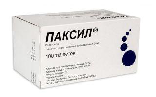 Отзывы пациентов и мнение врачей о препарате паксил