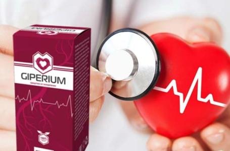 Гелариум Гиперикум: инструкция по применению, отзывы врачей
