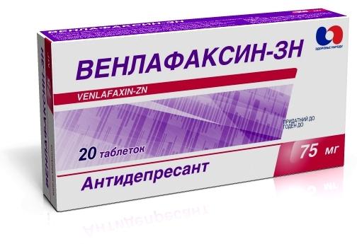 Велаксин: инструкция по применению, отзывы, аналоги и цена