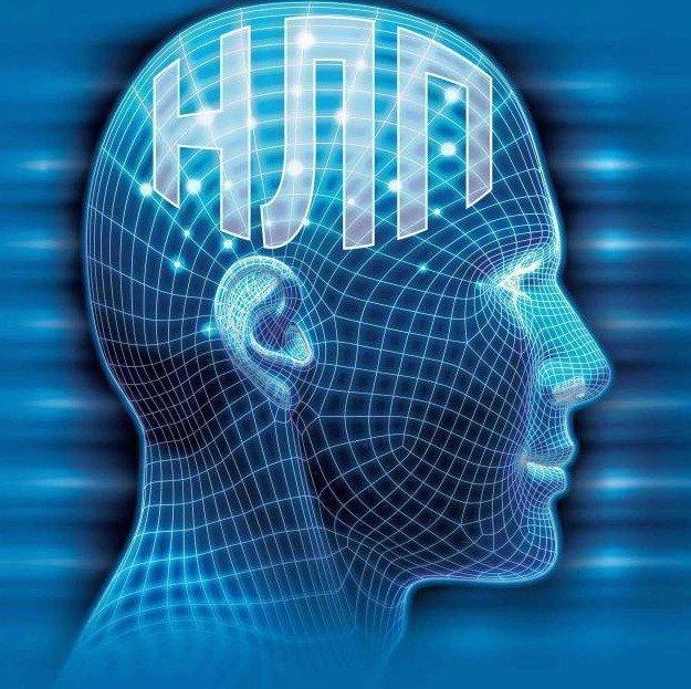 НЛП: что это, техники воздействия на сознание человека