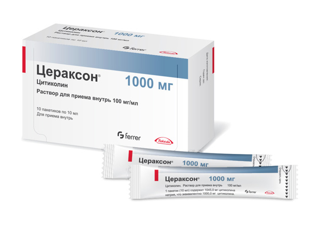 Цитиколин: инструкция по применению, отзывы пациентов, цена