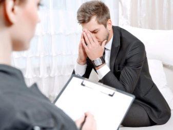 Страх сойти с ума: причины и лечение этой фобии
