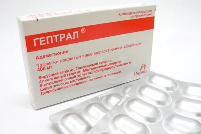 Отзывы пациентов и врачей о препарате Гептор
