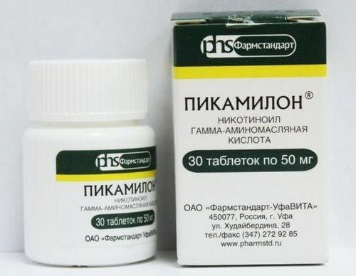 Пикамилон: инструкция по применению, отзывы врачей, цена