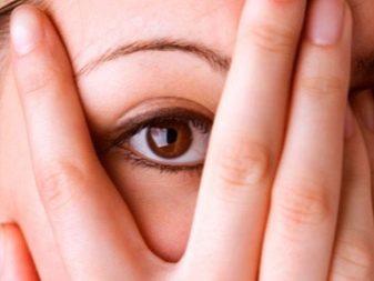 Спектрофобия: симптомы и методы лечения этого страха