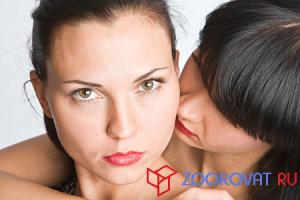 Номофобия: что это, симптомы и коррекция такого страха