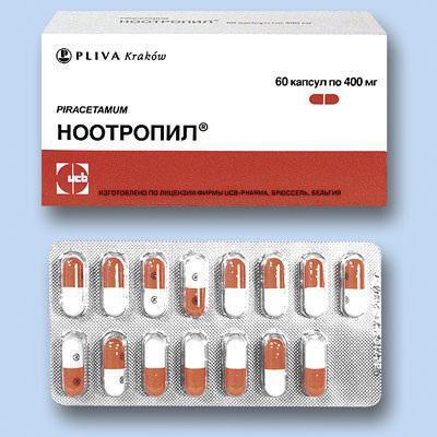 Ноотропил: инструкция по применению, стоимость и отзывы