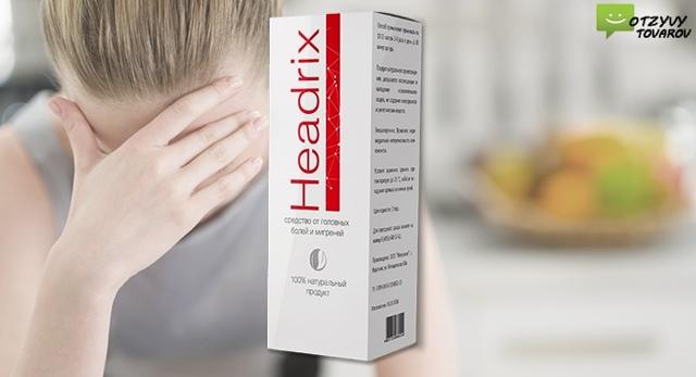 headrix: инструкция по применению, отзывы и стоимость