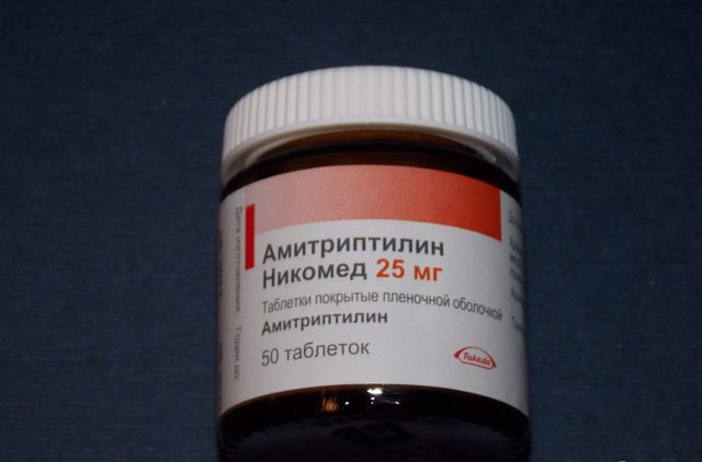 Аналоги препарата Амитриптилин: обзор современных лекарств
