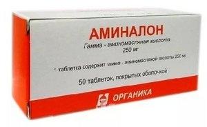 Гамма-аминомасляная кислота: инструкция по применению, цена