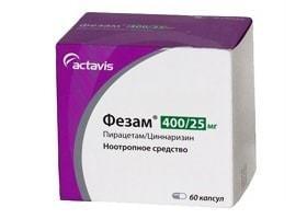 Фезам: инструкция по применению, отзывы врачей и цена
