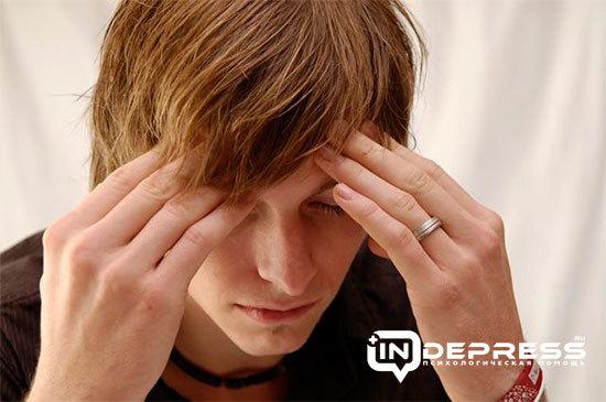 Субдепрессивный синдром: что это, симптомы и методы лечения