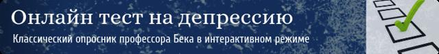 Пипофезин: инструкция по применению, цена и отзывы