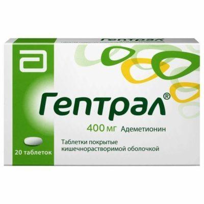 Дешевые аналоги препарата Гептрал: инструкция и цена