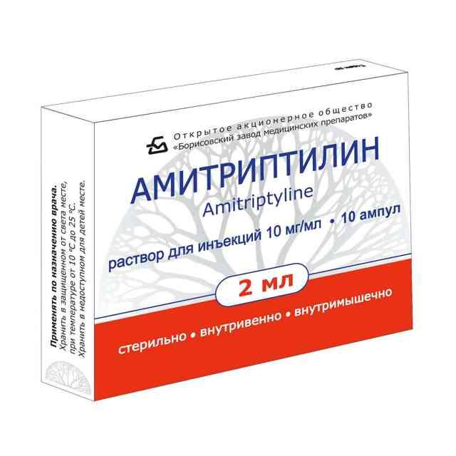 Амитриптилин: инструкция, цена, аналоги, отзывы