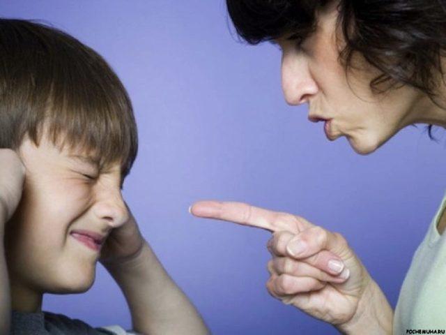 Гипертимный тип личности: как проявляется и характеризуется