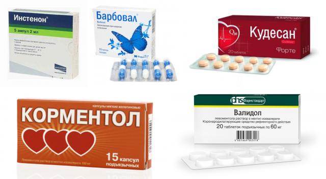 Элтацин: инструкция по применению, отзывы пациентов и цена