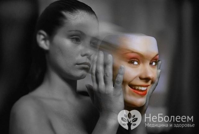 Биполярное расстройство личности: признаки и лечение