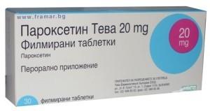 Пароксетин: инструкция по применению, отзывы пациентов