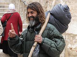 Иерусалимский синдром: что это, как проявляется и лечится